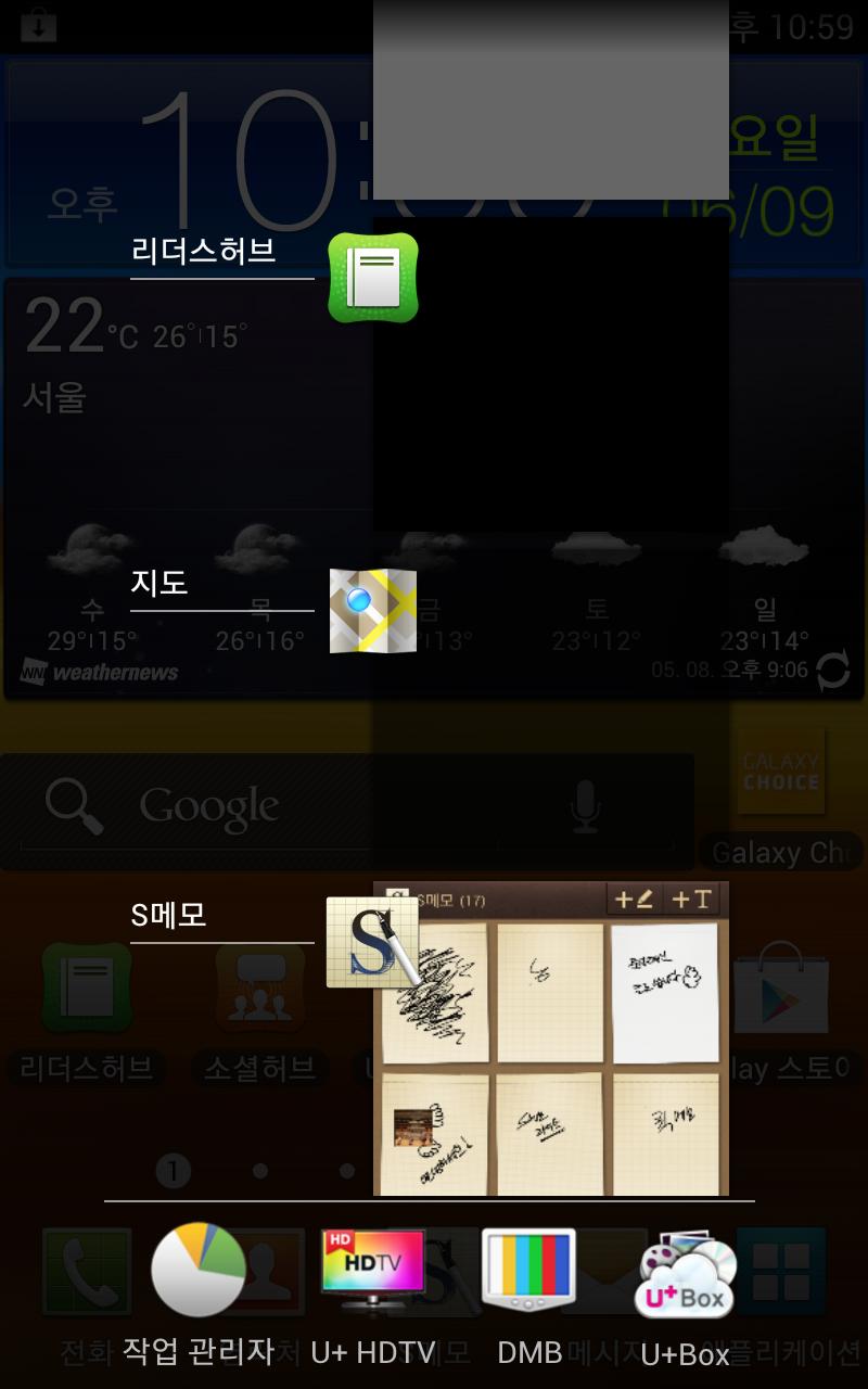 갤럭시노트 아이스크림샌드위치 업데이트 방법, 갤럭시 노트, Galaxy Note, 갤노트, 갤럭시 노트 아이스크림 샌드위치, ICS, Ice Cream Sandwitch, 리뷰, 오류, 사용기, 후기, 업데이트, 업그레이드, 방법, 준비물, 충전, 해결방법, Android 4.0, 안드로이드 4.0,갤럭시노트 아이스크림샌드위치 업데이트 방법 오류  GalaxyNote가 이제 ICS 업그레이드가 가능하게 되었습니다. 방법은 무척 간단합니다. 지금부터 설명으로 장황하게 갤럭시노트 아이스크림샌드위치 업데이트 방법에 대해서 설명할텐데요. 먼저 그냥 한번 쭉 보신 뒤에 하시면 됩니다. 중요한 부분은 붉은색으로 표시를 할테니 그 부분만 유의 깊게 보셔도 됩니다. 그리고 오류가 나지 않도록 몇 가지 주의 해야할 점이 있는데 그 부분도 살펴보죠. 물론 엄청 어려운 내용은 아닙니다.  갤럭시노트 아이스크림샌드위치 업데이트를 하면 갤럭시노트에 최적화된 갤럭시노트 premium suite를 활용할 수 있고 ICS만의 새로 생긴 기능들을 활용이 가능 합니다. 그냥 간단히 몇 가지 언급해보자면 S노트가 생겨서 좀 더 세분화되고 정밀한 기록 및 관리가 가능해졌습니다. 창 전환시에는 화면을 보면서 이전 내용으로 확인이 가능하며 좀 더 빠른 전환을 가능하게 해줍니다. 이 외에 네트워크 트래픽을 스마트폰에서 직접 확인 및 관리 , 제한이 가능하고, 화면 잠금 해제시 얼굴 인식으로 하여 보다 편리하게 풀 수 있게 해줍니다. (선택사항). 그리고 웹서핑중에도 빠른제어도구 및 전체화면등 편리한 기능을 그대로 활용 가능 합니다.  폰을 한번 사고 시간이 지나면 구형이 되기 마련이지만, 운영체제를 업그레이드 해주면 최신폰의 기능을 활용이 가능하니 좋은일이죠. 그럼 지금 갤럭시노트를 업그레이드 해봅시다.