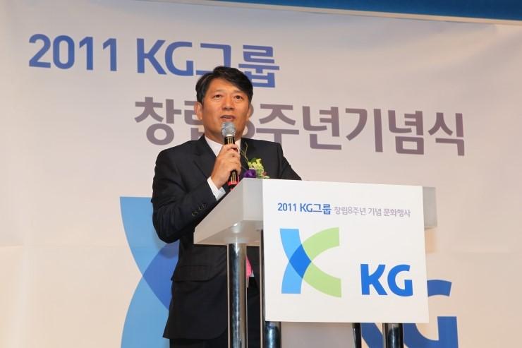 KG그룹 창립 8주년 기념식