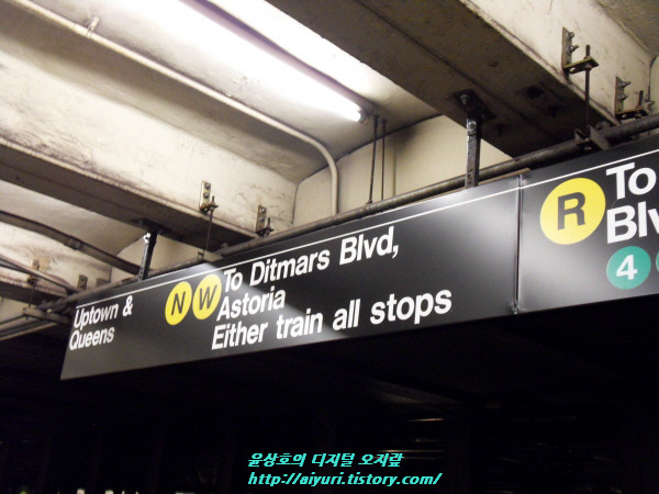 Uptown & Queens NW To Ditmars Blvd, Astoria Either train all stops