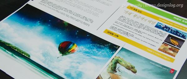 후지제록스 DocuPrint CP150b, 인쇄 퀄리티