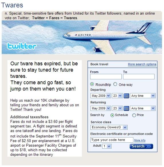 유나이티드 항공 트위터를 통해 접속한 항공 할인 상품 정보