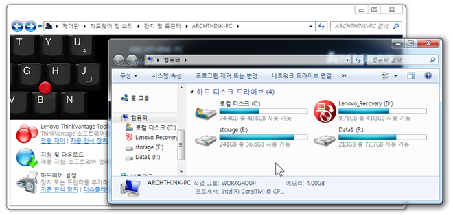 thinkpad_device_experience_for_windows_7_16