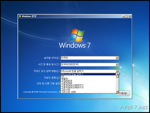 win7_7100_korean_8