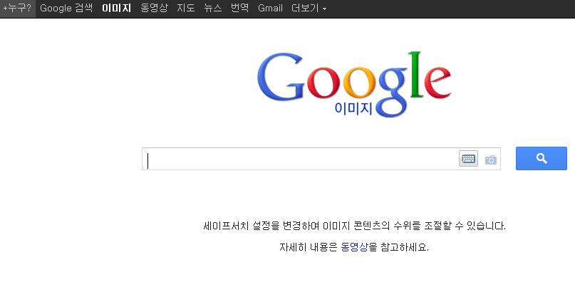 구글이미지검색,인터넷이미지검색