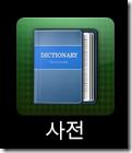 device_4