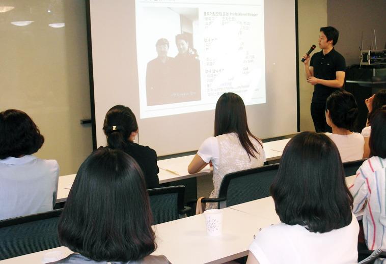 소셜미디어 강의