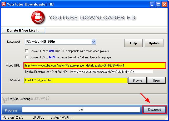 유튜브 다운로더 HD 동영상 다운