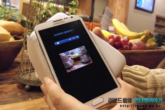 갤럭시노트2 후기 S빔 사용법과 갤럭시노트2 숨겨진 기능 카메라 자동 촬영 공유 사용법