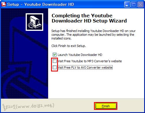 유튜브 다운로더 HD 설치완료