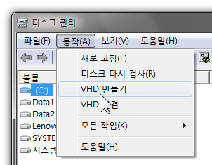 how_to_create_VHD_2