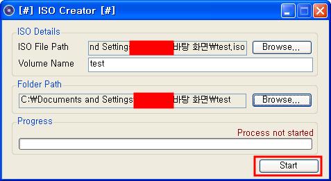 iso 파일 만들기 - IsoCreator 실행화면