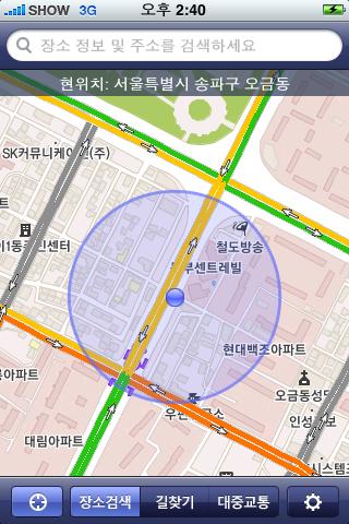 아이폰을 이용한 실시간 교통정보