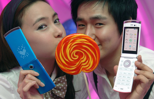 lollipop phone