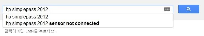 구글 검색 자동 완성