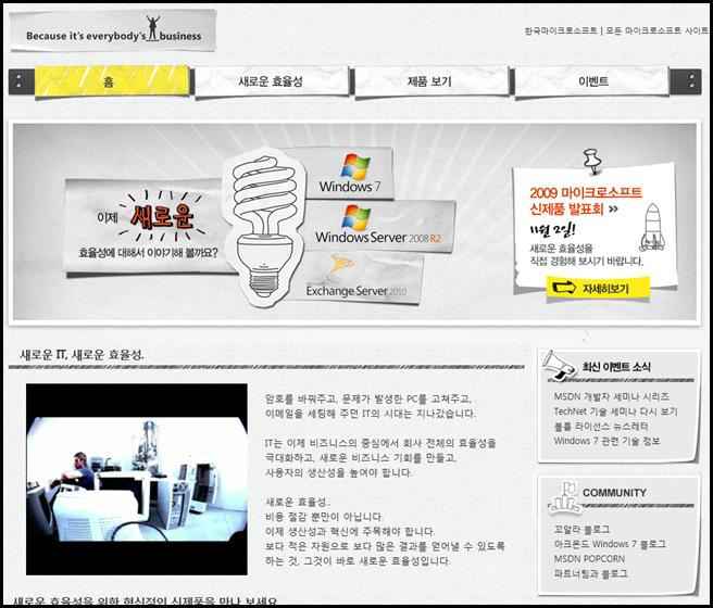 2009-11-07 microsoft windows website link _2