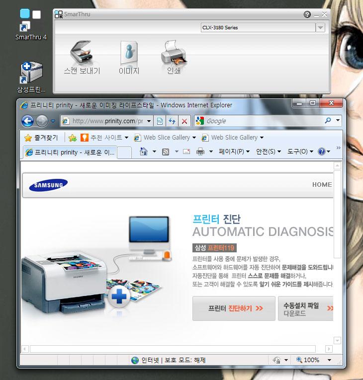 Smarthru samsung office является мощным приложением управления документооборотом для пользователей office