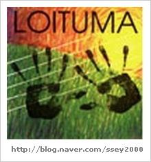 oituma_An1-ssey2000.jp