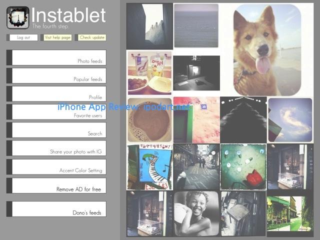 아이패드 인스타그램 인스태블릿 Instablet