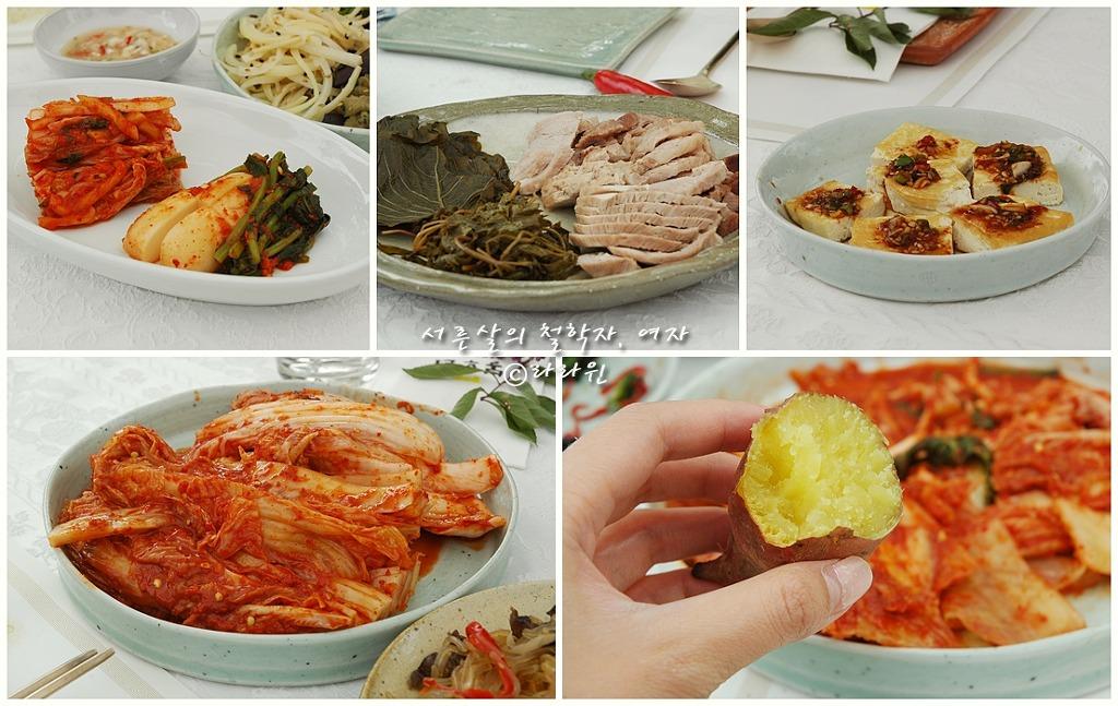 지펠아삭, 김치냉장고 추천, 혼수 가전 추천, 맛있는