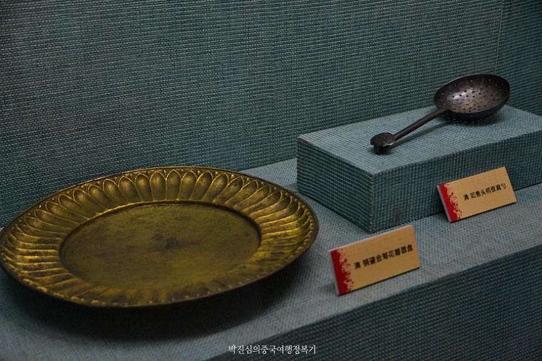 션양(沈阳 심양) 박물관 둘러보기! (요녕성 2-3호)