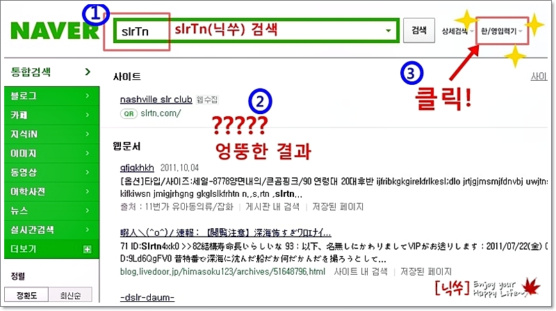 외국에서, 한글 설치 안 된 컴퓨터에서 한글 입력하는 방법 - 인터넷만 있으면 한글 입력 가능!