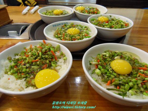 계란과채소와밥