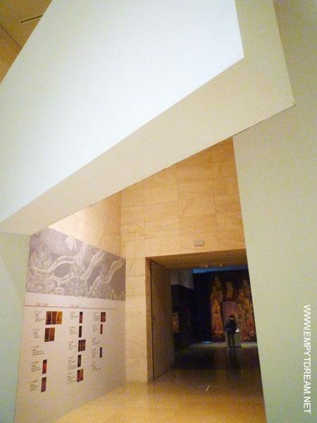 국립중앙박물관 고려불화대전 700년 만의 해후