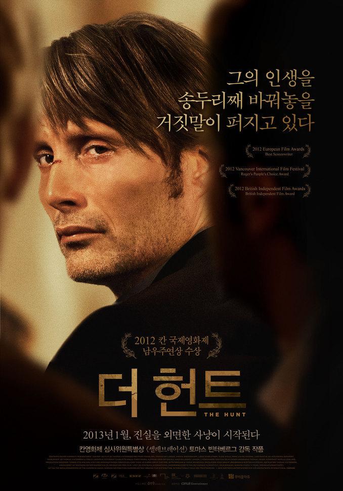 추천영화 영화추천 볼만한 재밌는 영화