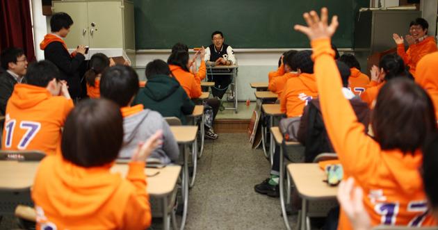 김제동 청년당