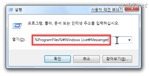 windows_live_messneger_9