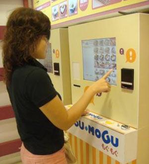 일본 식당에 설치된 식권 판매 키오스크