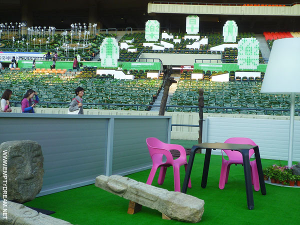 서울디자인 한마당, 잠실 종합운동장