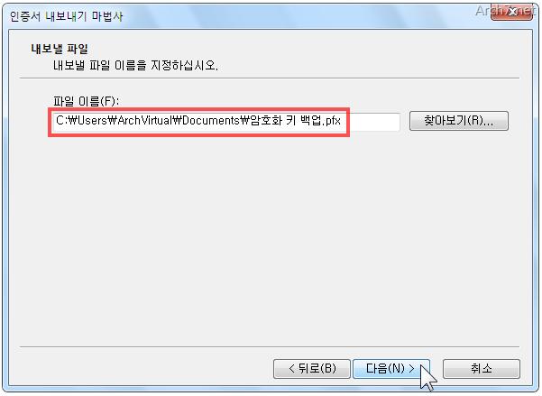 encrypt_files_win7_21
