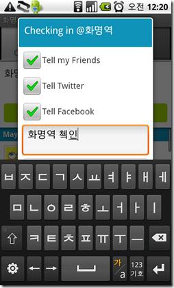 foursquare_3