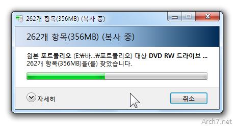 burning_cd-r_08
