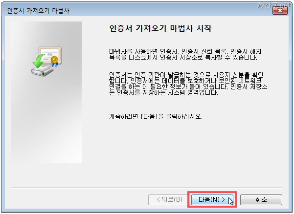 encrypt_files_win7_59