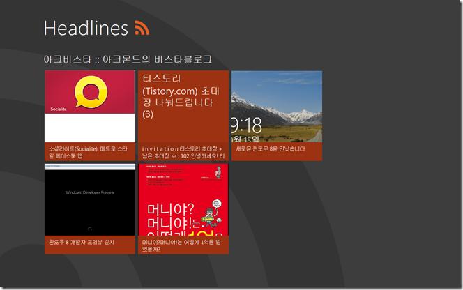 windows8_dev_test106