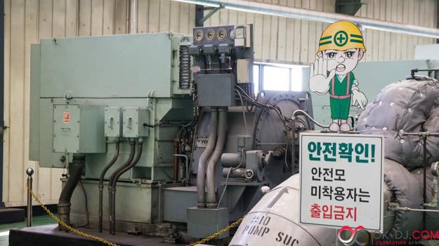 한국지역난방공사 고양지사 열이동펌프