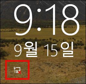 build_windows_8_54_2