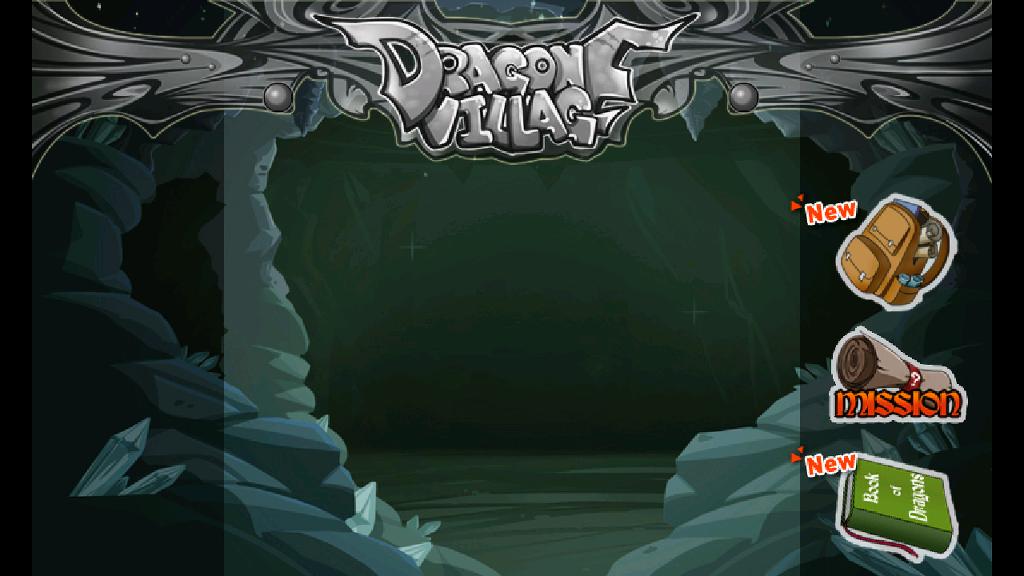 동굴 화면