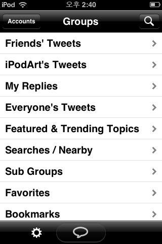 아이팟터치 트위터 Twittelator