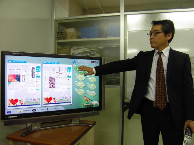 DoTV를 소개하고 있는 마이니치신문의 이와가와 씨