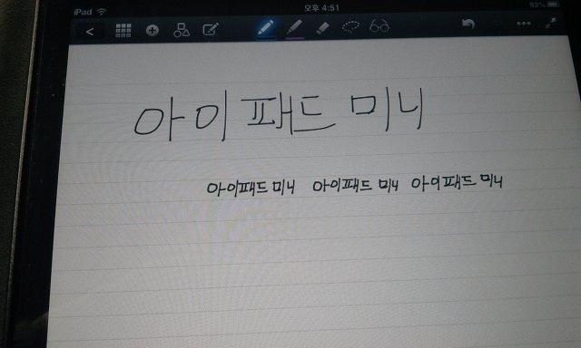 아이패드 추천 터치펜