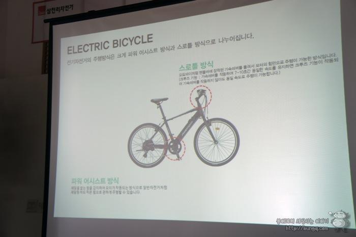 삼천리 전기자전거 팬텀 XC, CITY, MINI