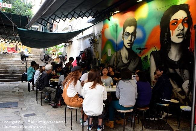 홍콩 여행 / 삶이 살아 았는 홍콩 뒷골목과 길거리 풍경