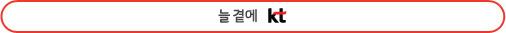 지니뮤직 JTN 산이&버벌진트 콘서트