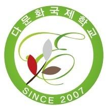 다문화국제학교_logo
