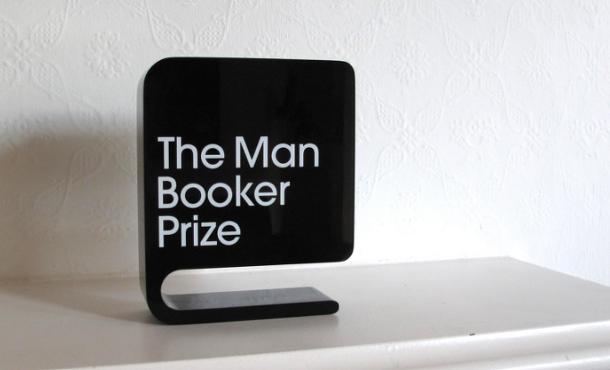 맨부커상 - Man Booker Prize