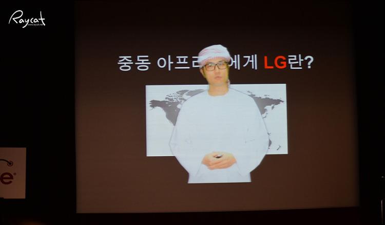 엘지 이그나이트 동영상 발표