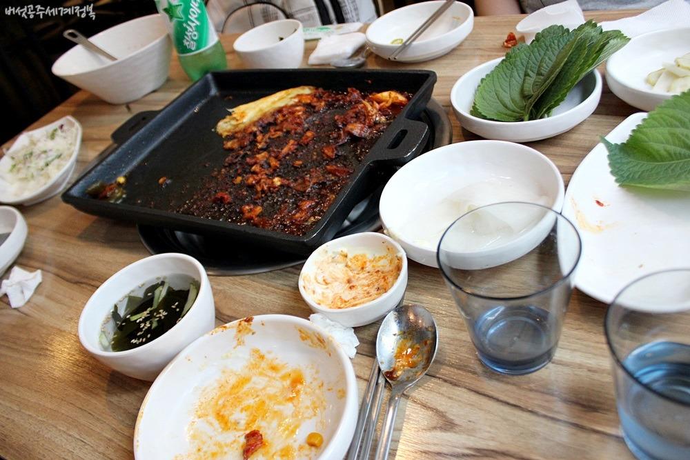 홍대쭈꾸미 맛집 쭈퐁, 홍대쭈꾸미 마포쭈꾸미 맛집 추천